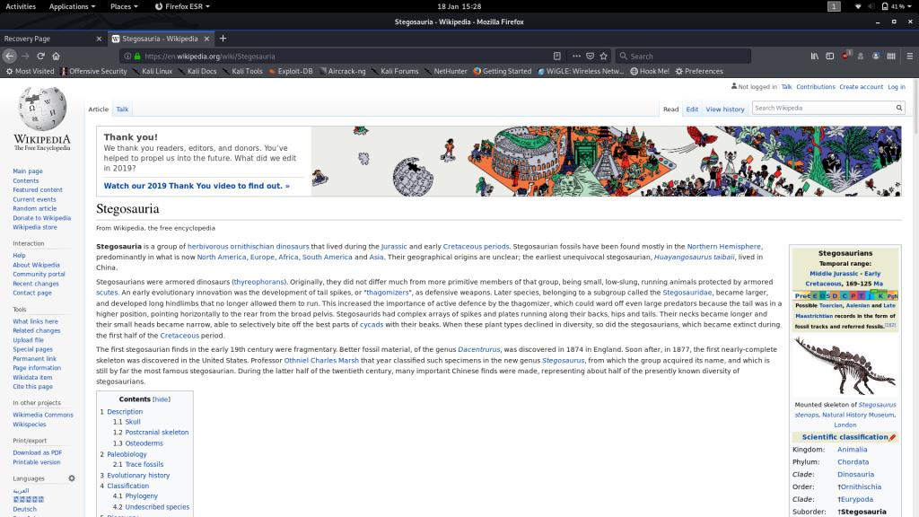 Wikipedia Page on Stego(sauria)